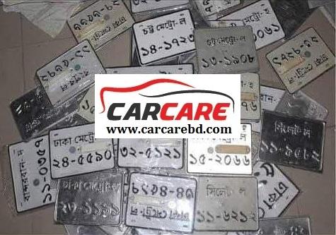 Car Care BD